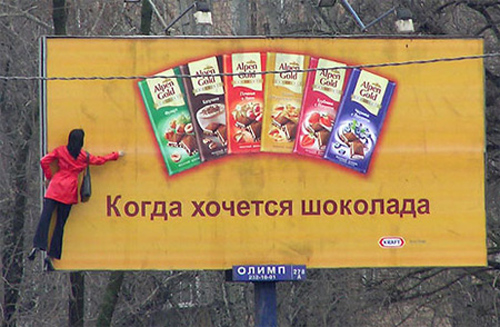 billboard8 35 Clever and Creative Billboard Advertising