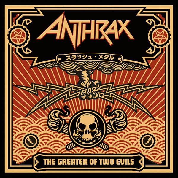 albumart anthrax 50 Amazing Album Cover Art